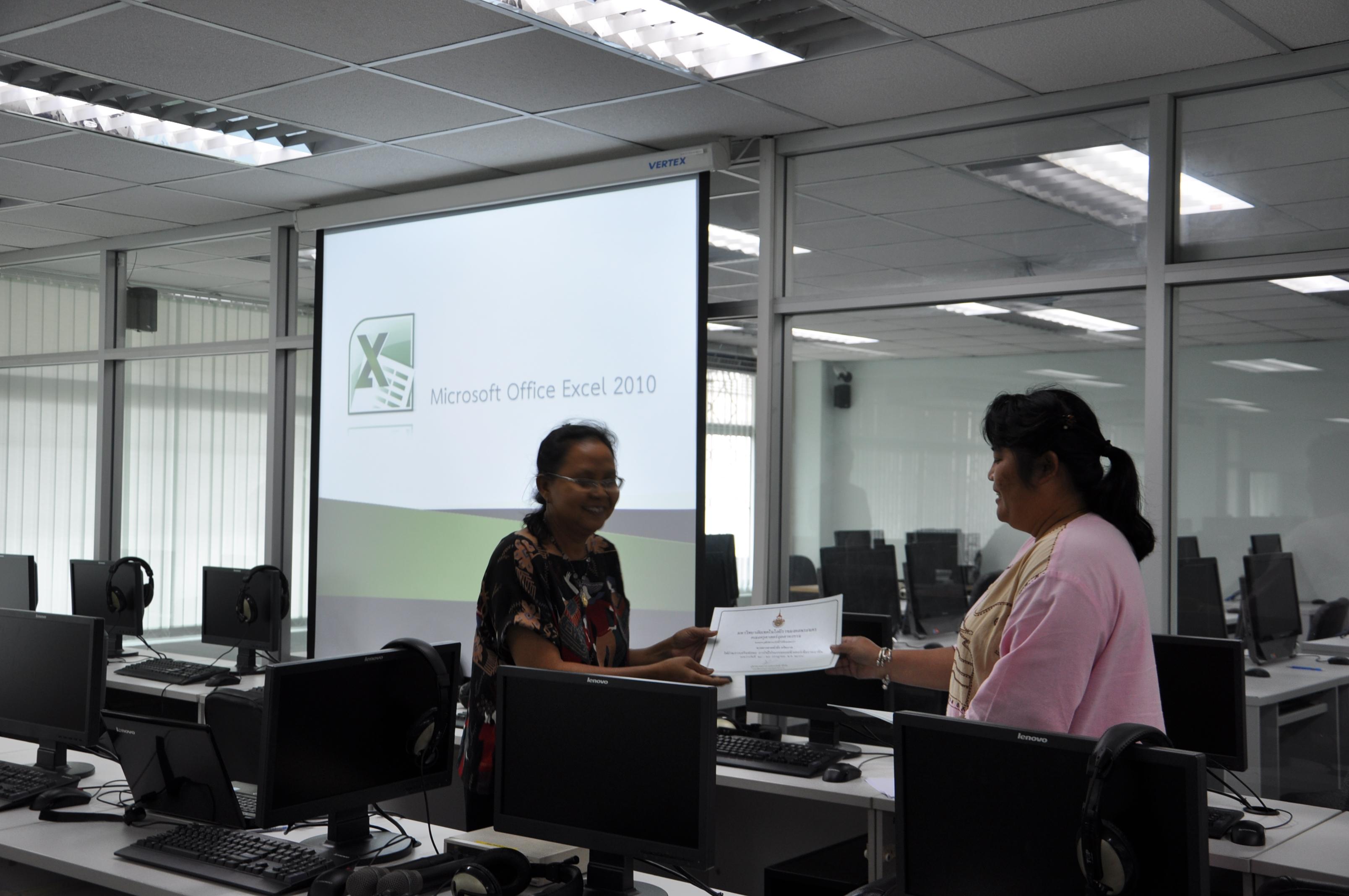 อบรม office2010