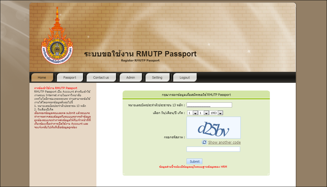 regispassport1