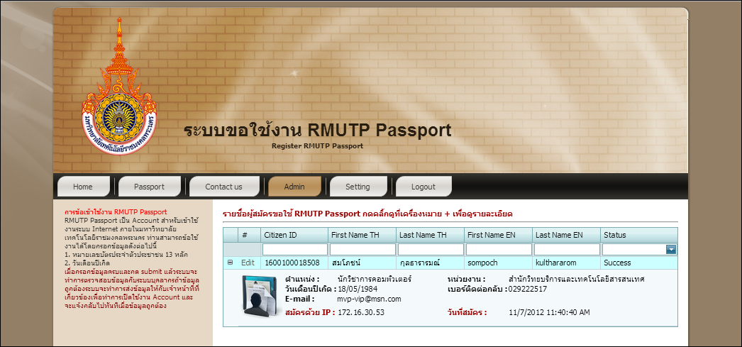 regispassport2