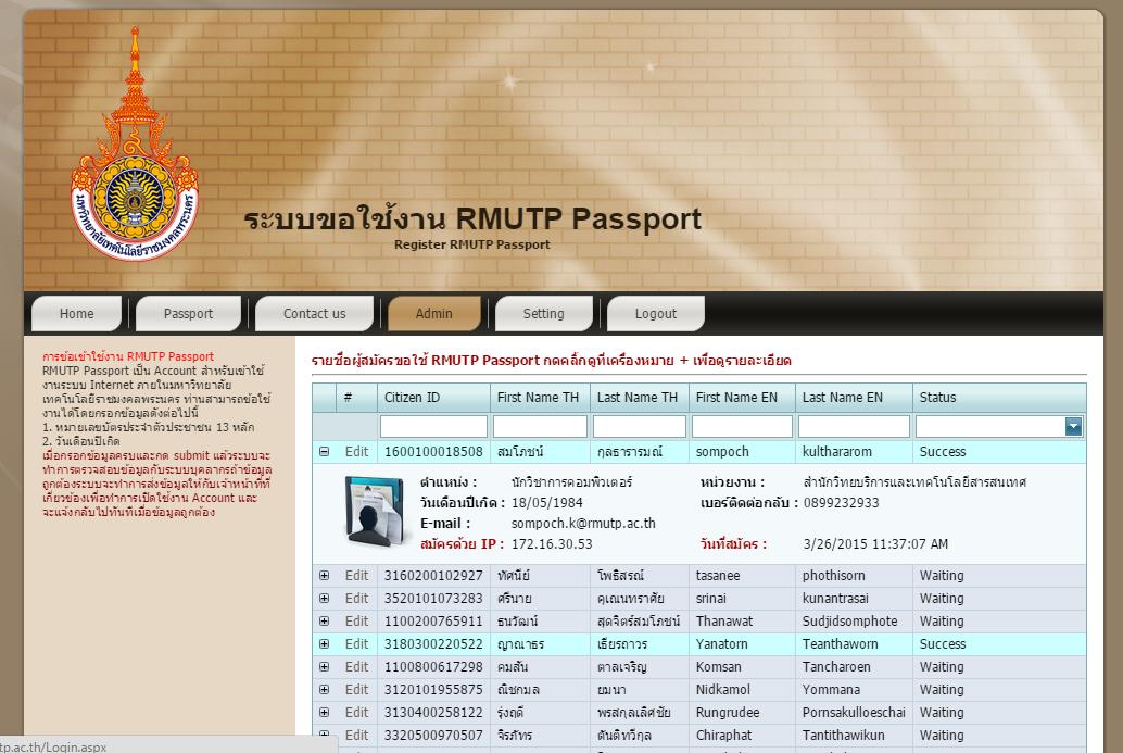 RMUTP Passport1