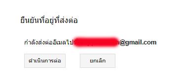 FD Mail 04