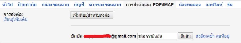 FD Mail 07