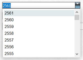 Devexpress – สร้างตัวเลือกปีบน Dropdown / Combobox | Information